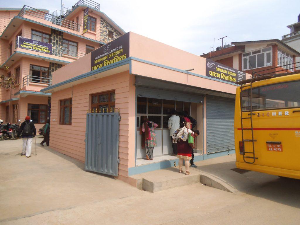TLM Nepal Patan Clinic, Kathmandu