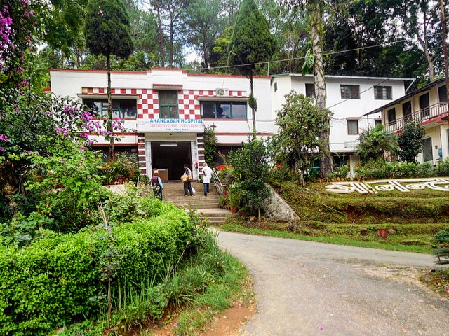 Anandaban Hospital